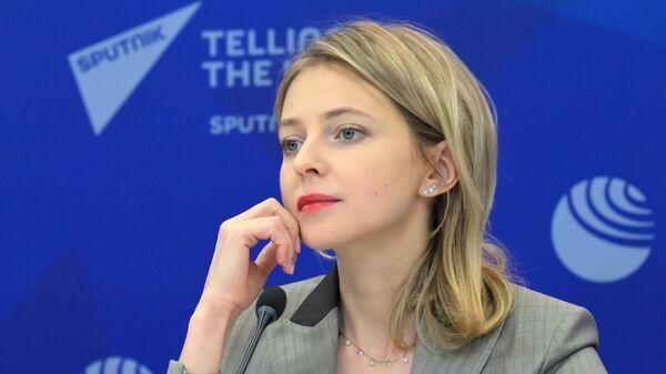 Поклонская предложила создать международную комиссию по этике