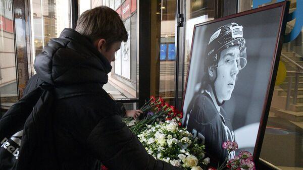 Мемориал в память о хоккеисте Тимуре Файзутдинове в Санкт-Петербурге