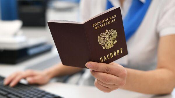 В Госдуме оценили сообщения о возможных изменениях в паспортах