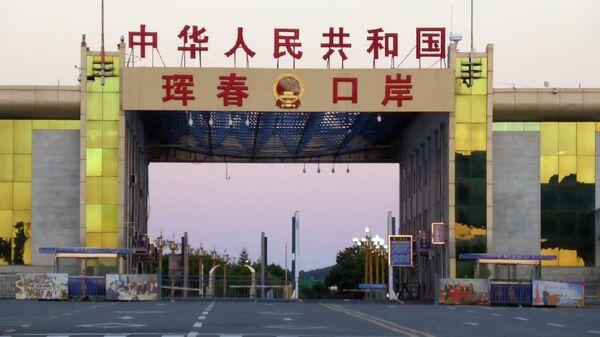 КПП Хуньчунь