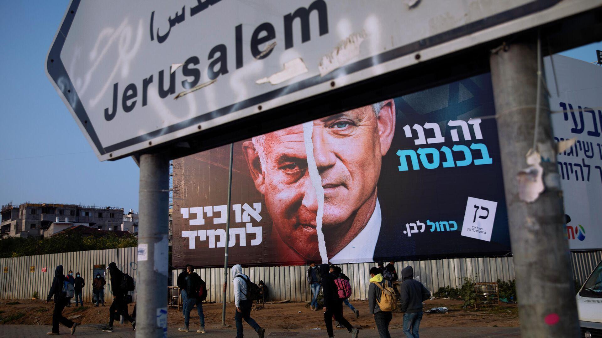 Экзит-поллы: партия Нетаньяху лидирует на выборах в Кнессет Израиля