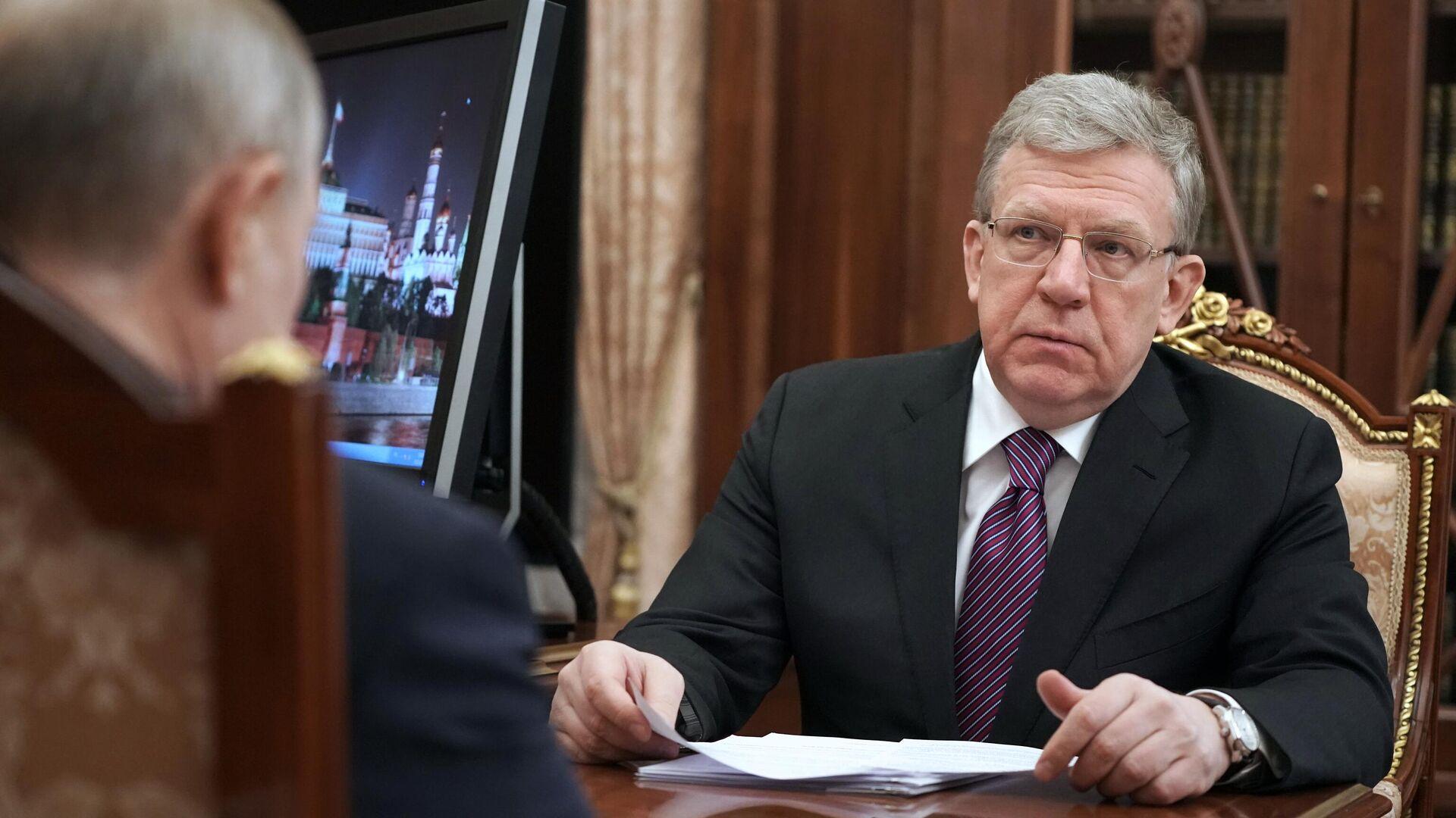 Кудрин заявил о снижении финансовой самостоятельности регионов