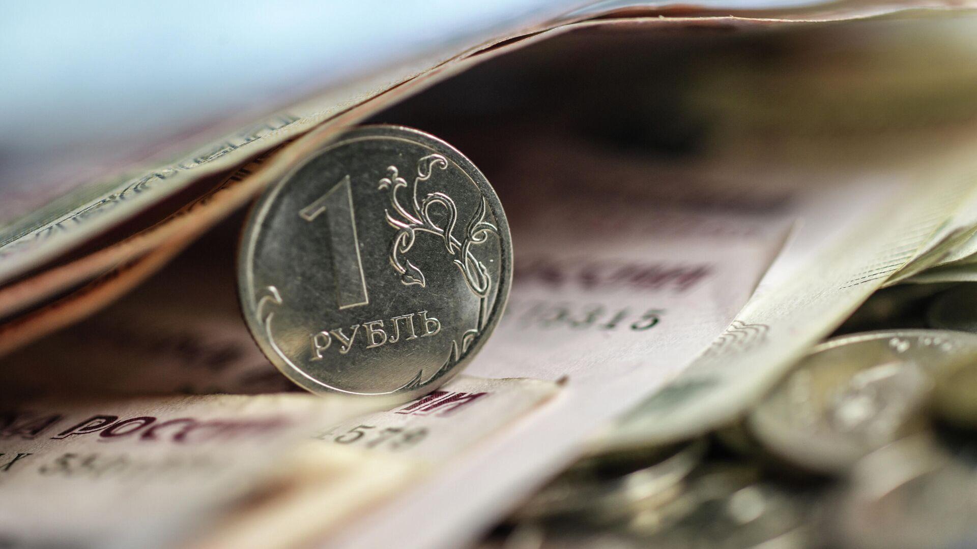Денежные купюры и монеты - РИА Новости, 1920, 22.04.2021