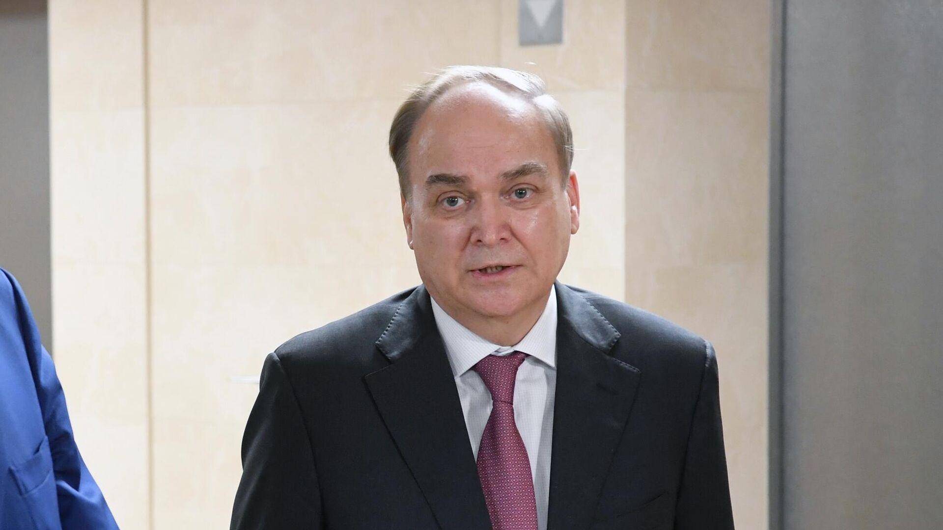 Посол РФ в США Анатолий Антонов - РИА Новости, 1920, 22.06.2021