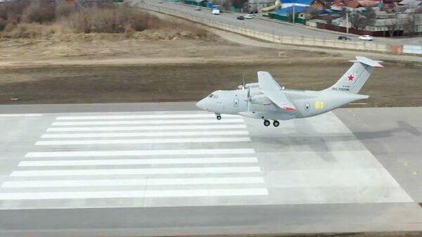 Второй испытательный полет Ил-112В