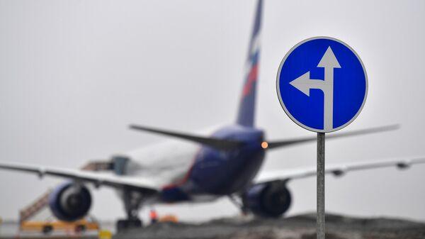 Вернувшихся из-за рубежа москвичей оштрафовали на 15,5 миллиона рублей