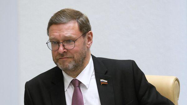 Председатель комитета Совета Федерации РФ по международным делам Константин Косачев на заседании Совета Федерации РФ