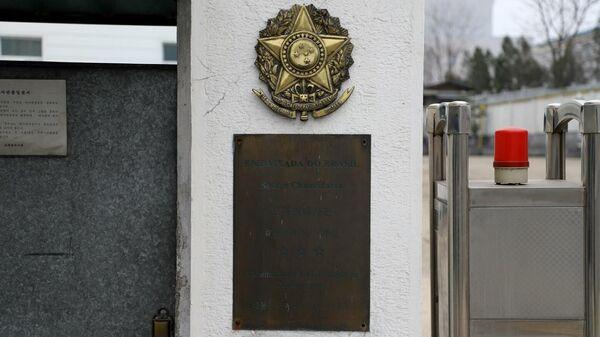 Табличка у входа на территорию посольства Бразилии в КНДР