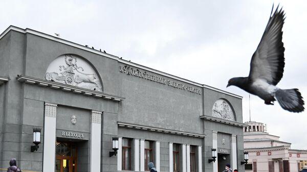 Здание кинотеатра Художественный на Арбатской площади в Москве