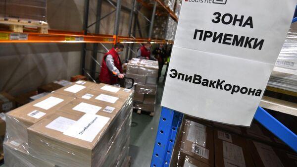 Приемка партии вакцины ЭпиВакКорона для профилактики COVID-19 на складе в Домодедово