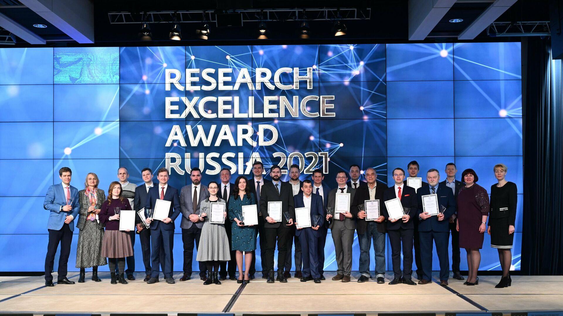 Церемония вручения премии Research Excellence Award Russia 2021 - РИА Новости, 1920, 06.04.2021