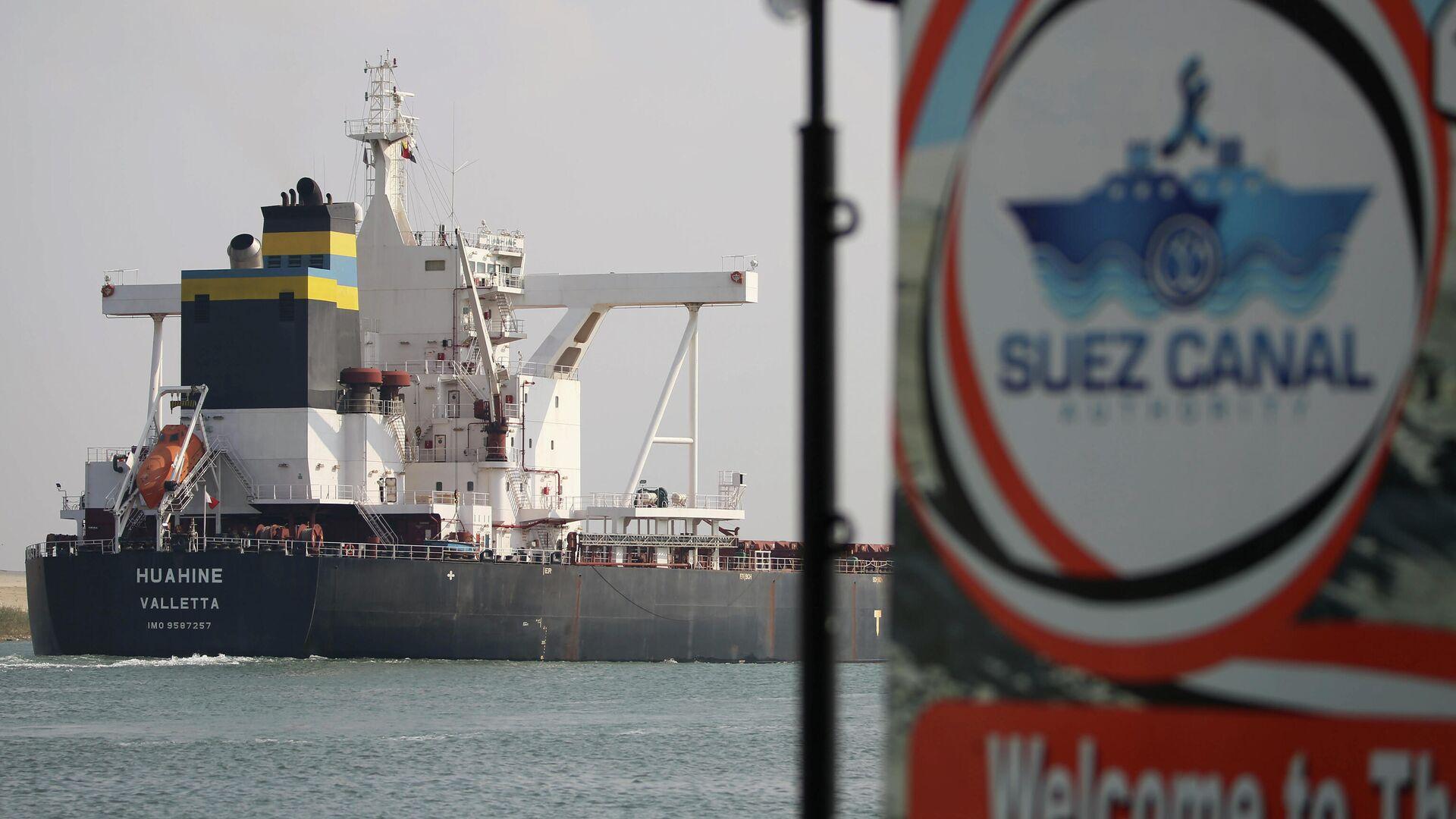 Делегация Минпромторга осмотрит российскую промзону на Суэцком канале