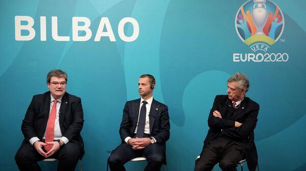 Презентация Бильбао как столицы ЕВРО-2020