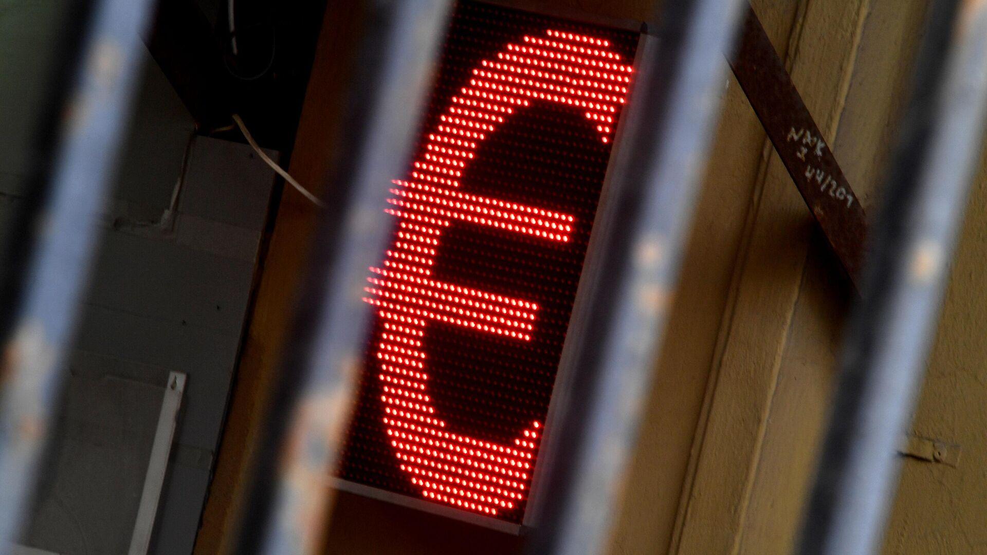 Электронное табло со знаком евро  - РИА Новости, 1920, 27.09.2021