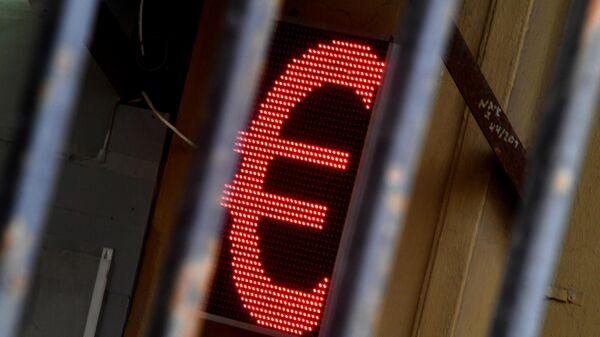 Официальный курс евро на выходные снизился на 48 копеек