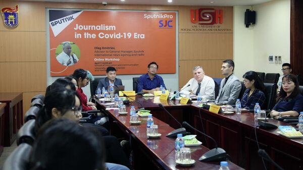 Вебинар SputnikPro для студентов и журналистов Вьетнама