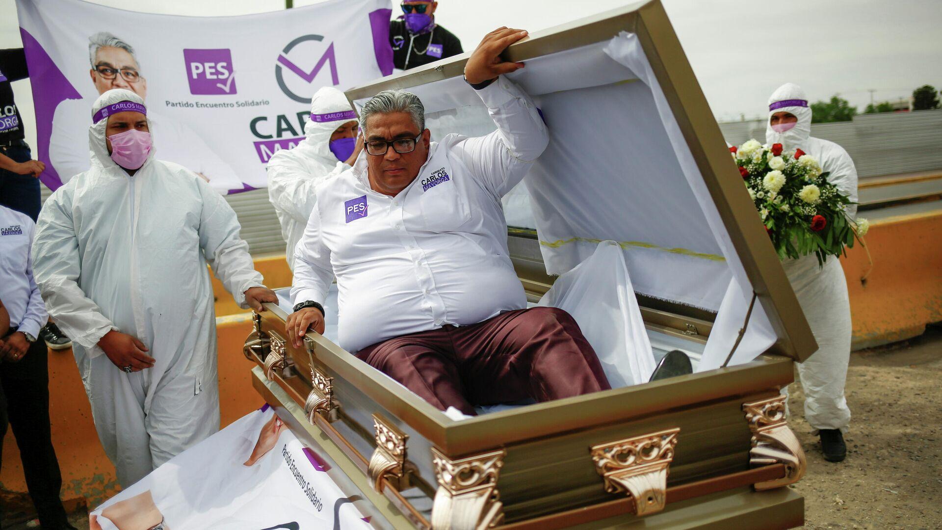 Политик начал предвыборную кампанию из гроба