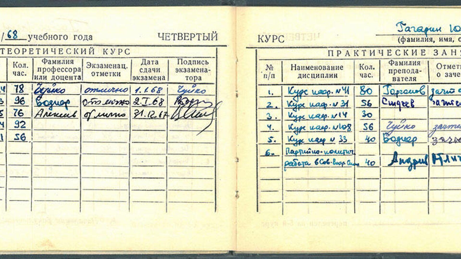 Дочь Гагарина рассказала о прогнозах Королева на первый полет в космос