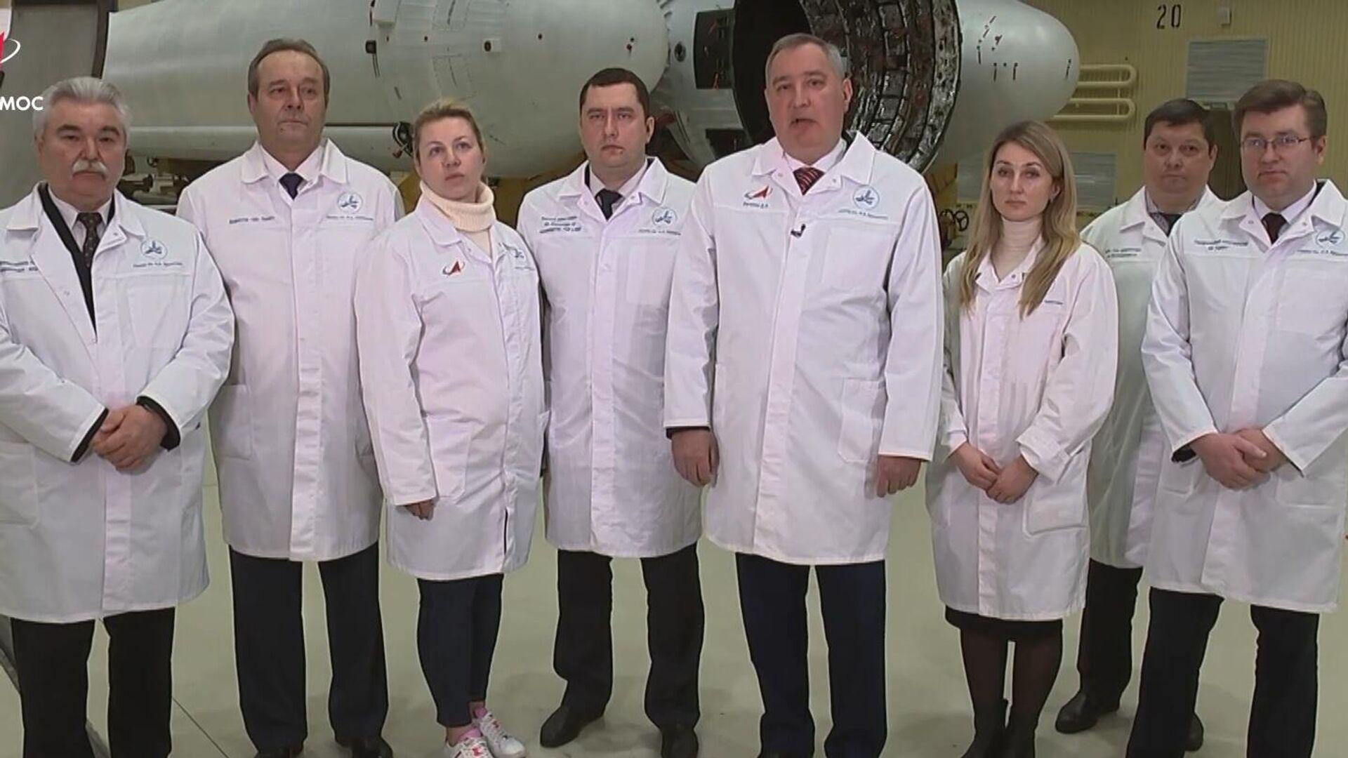 Рогозин поздравил россиян с Днем космонавтики - РИА Новости, 1920, 12.04.2021