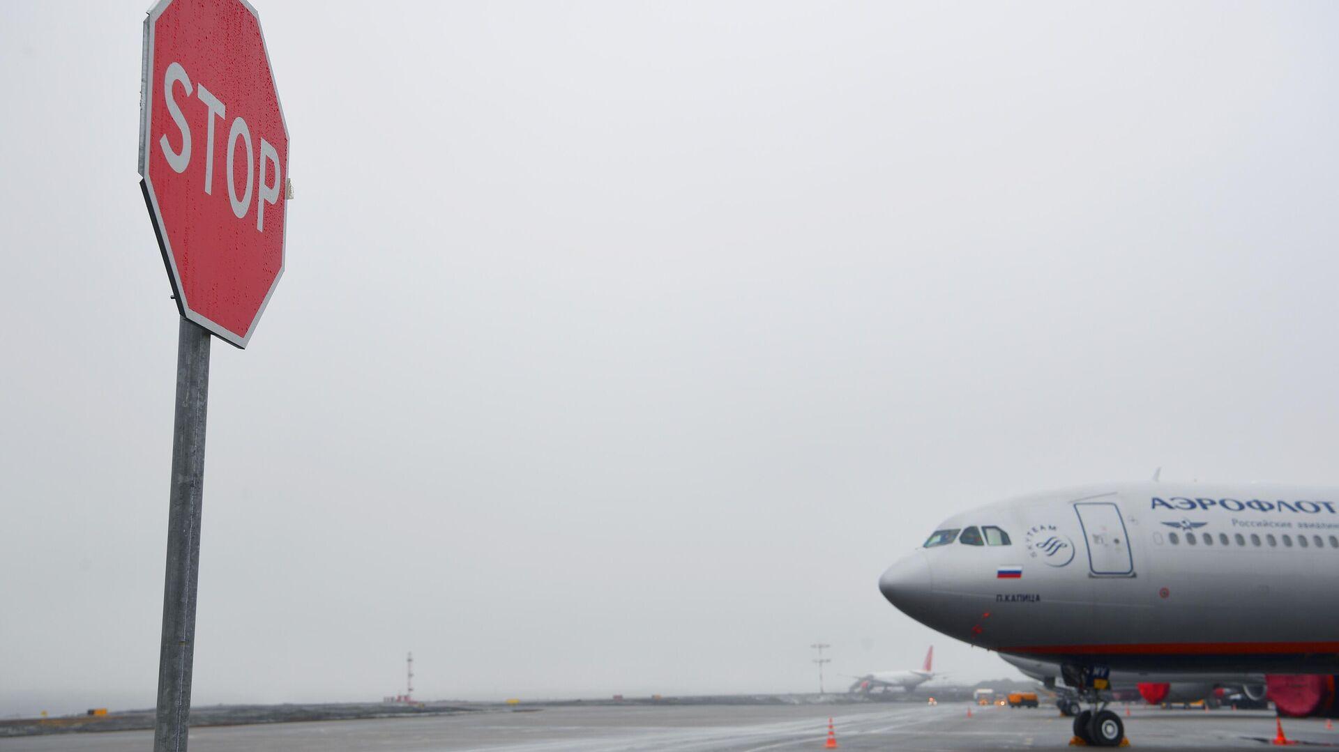 Самолет Москва — Симферополь проверяют из-за сообщения о минировании