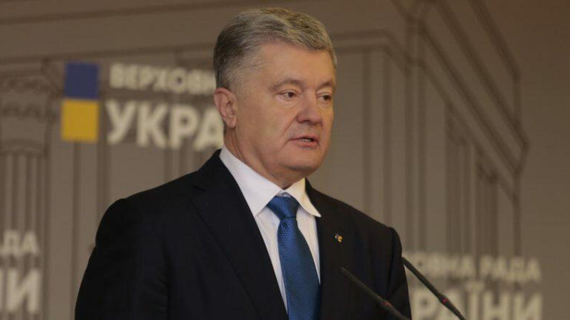 Экс-президент Украины Петр Порошенко - РИА Новости, 1920, 20.07.2021