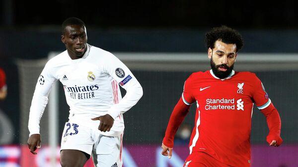 Футболисты Ферлан Менди (слева) и Мохаммед Салах