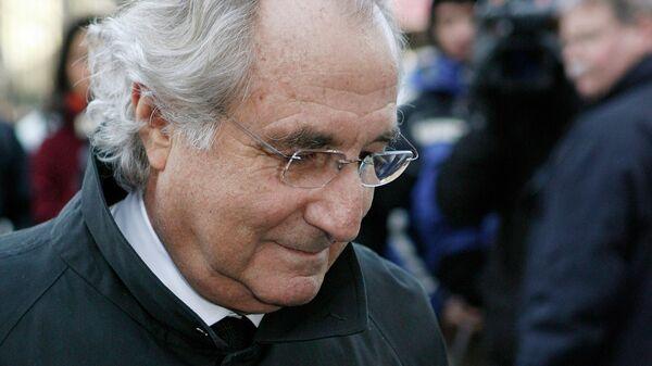 Американский бизнесмен, бывший председатель совета директоров фондовой биржи NASDAQ Бернард Мэдофф