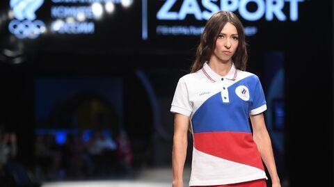 Презентация официальной формы Олимпийской команды России