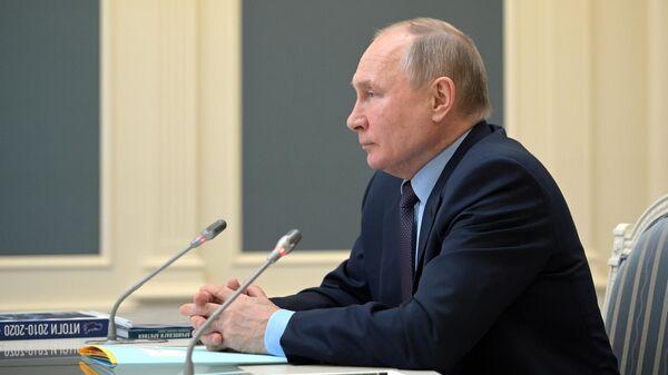 LIVE: Владимир Путин проводит заседание президиума Госсовета и Агентства стратегических инициатив