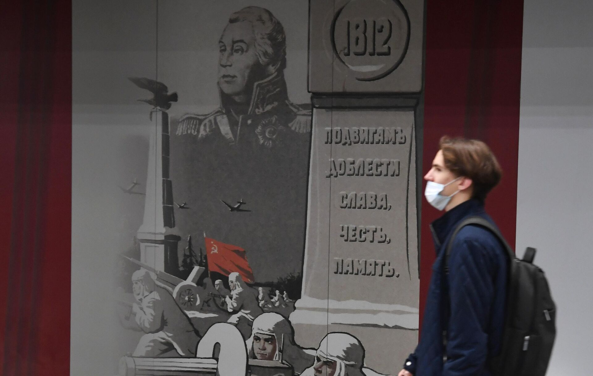 Открытие станций метро Мневники и Народное ополчение БКЛ  - РИА Новости, 1920, 15.04.2021