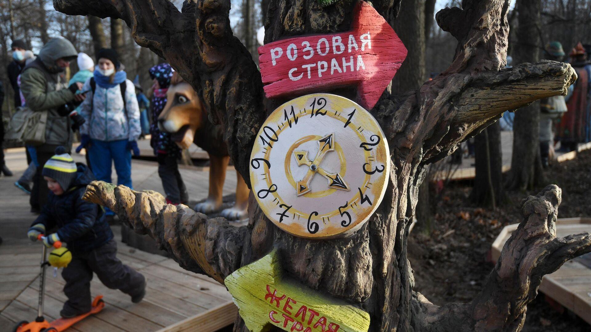 Открытие Тропы сказок в усадьбе Деда Мороза   - РИА Новости, 1920, 15.04.2021