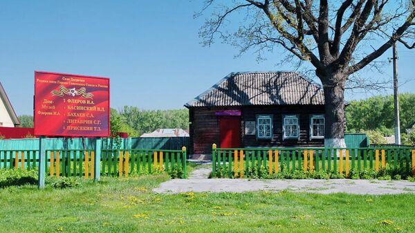 Памятная доска в Село Двуречки Липецкой области