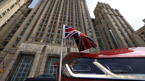 МИД призвал Британию скорректировать политику на российском направлении