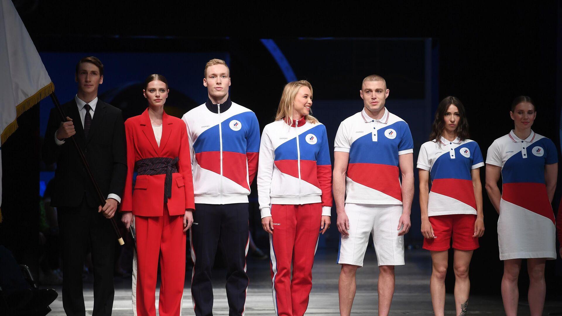 Презентация официальной формы Олимпийской команды России на ОИ-2020 - РИА Новости, 1920, 18.04.2021