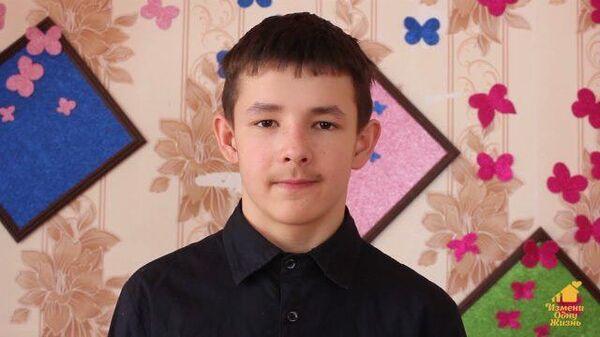 Данил М., июнь 2007, Забайкальский край