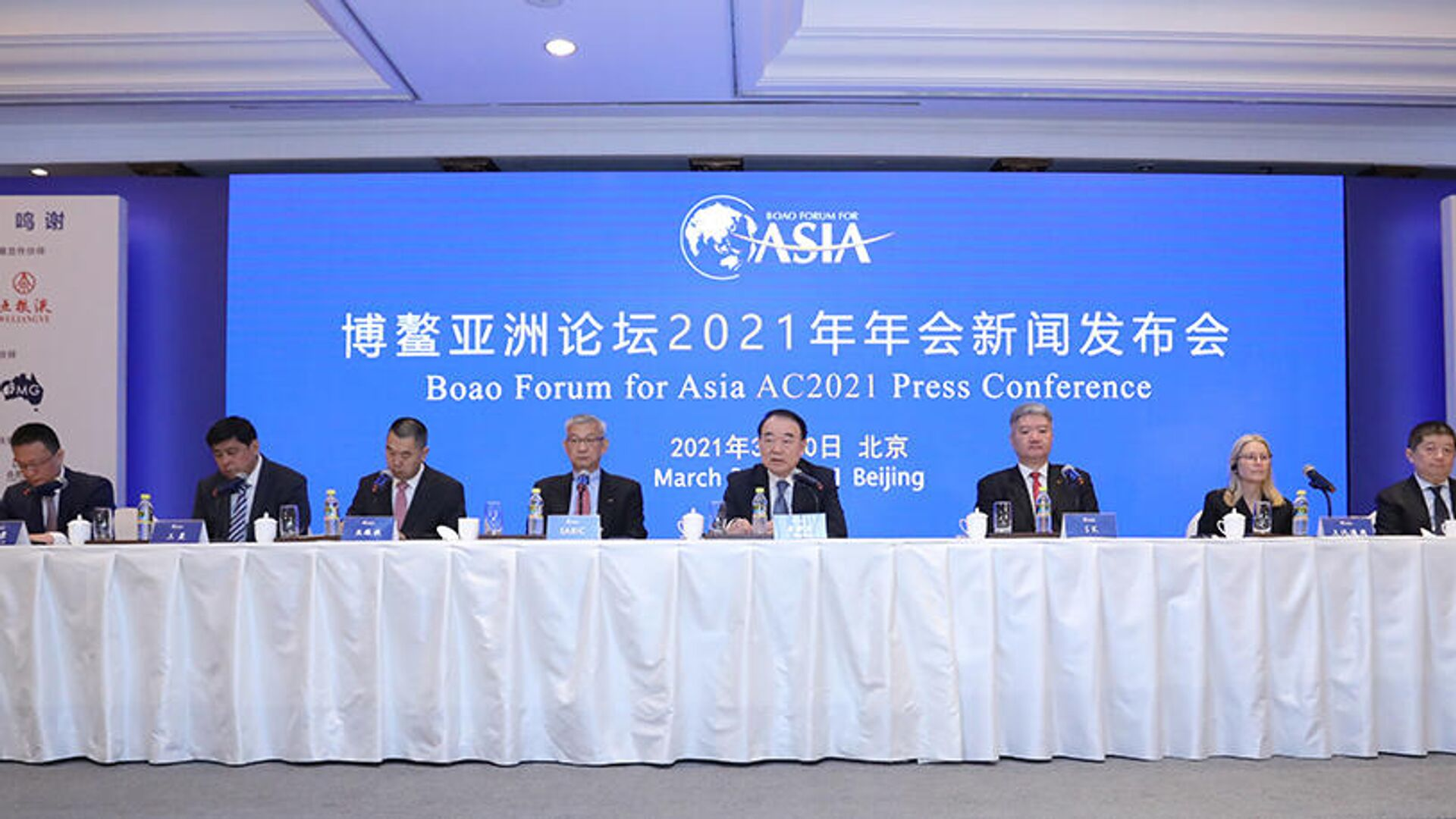 Боаоский форум подал сигнал к постэпидемическому восстановлению Азии