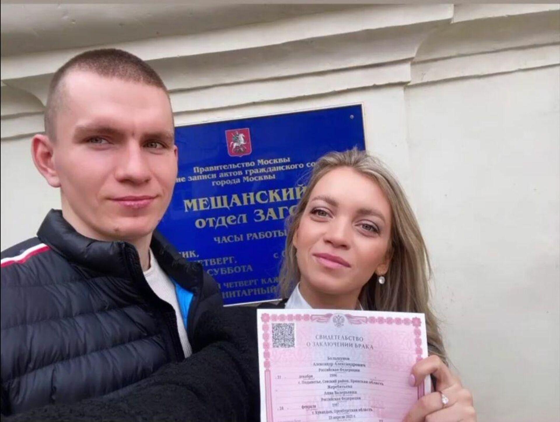 Александр Большунов и Анна Жеребятьева - РИА Новости, 1920, 23.04.2021