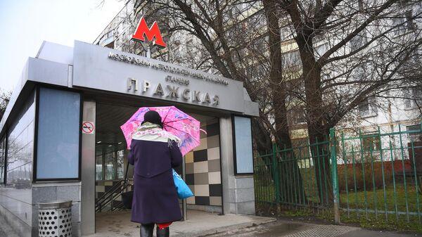 Городские службы в Москве перевели в режим повышенной готовности