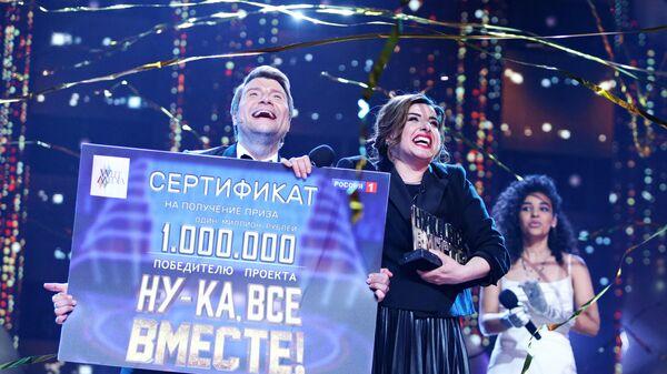 Николай Басков с победительницей шоу Ну-ка, все вместе! Сюзанной Мелконян