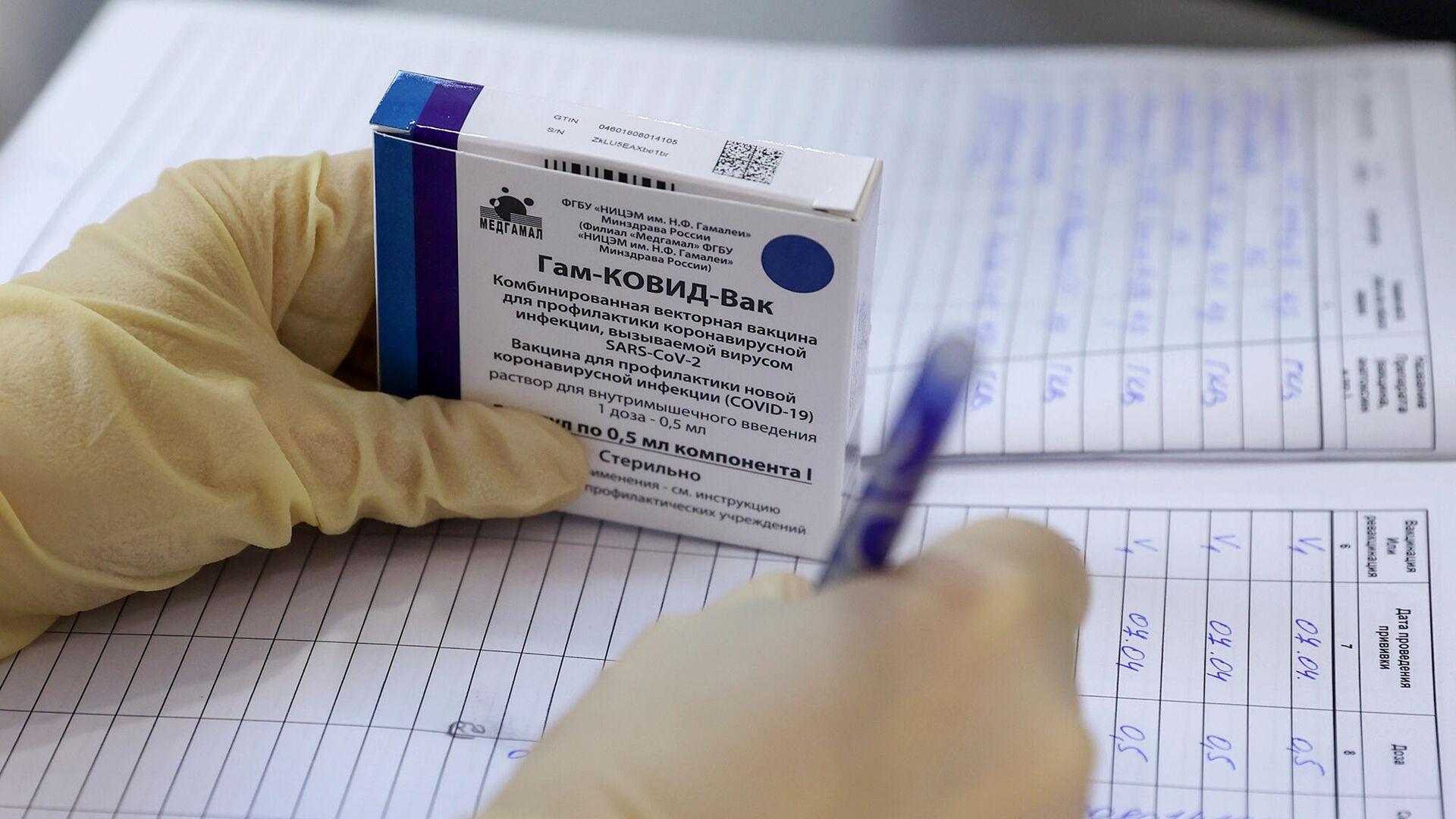 Медицинская сестра держит в руке упаковку с вакциной Гам-КОВИД-Вак (Спутник V) в пункте вакцинации от COVID-19 - РИА Новости, 1920, 02.05.2021