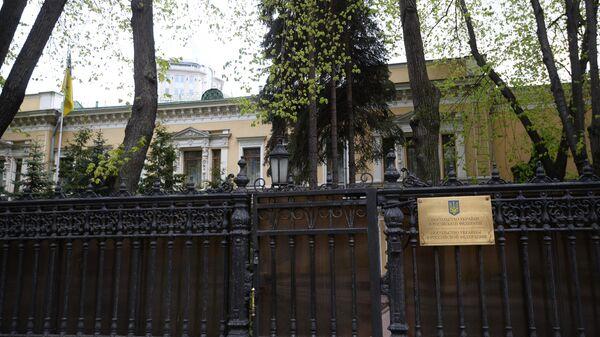 Здание посольства Украины в Москве