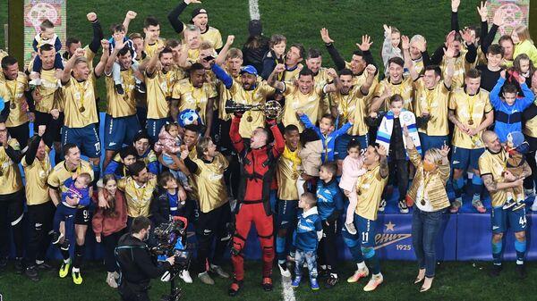 Зенит стал досрочно чемпионом России