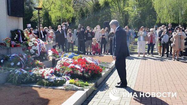 Посол РФ в Праге почтил память красноармейцев, павших при освобождении Чехословакии в 1945 году