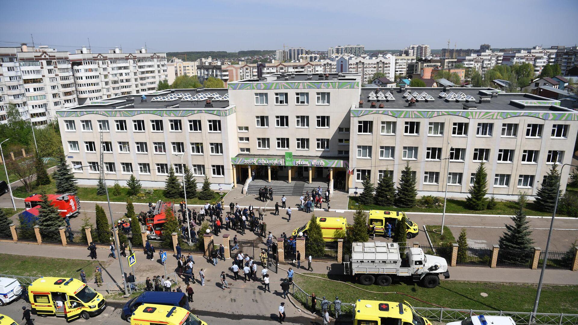 Стрельба в школе в Казани - РИА Новости, 1920, 11.05.2021