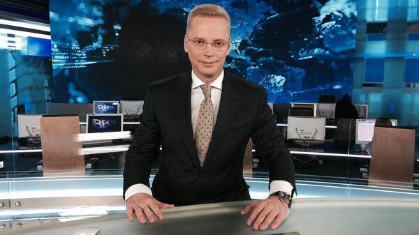 Тележурналист и ведущий программы Вести в 20:00 Эрнест Мацкявичюс
