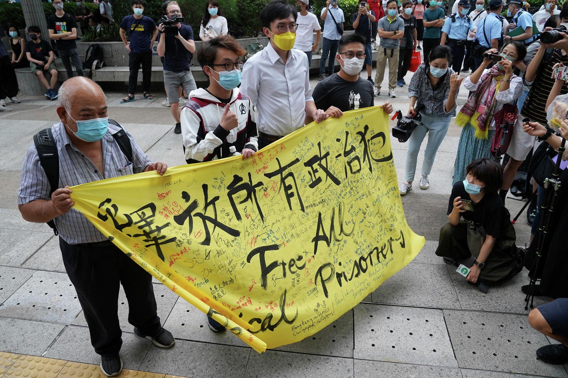 Демократические активисты перед зданием суда в Гонконге, где заседание об организации несанкционированных митингов в 2019 году - РИА Новости, 1920, 18.05.2021