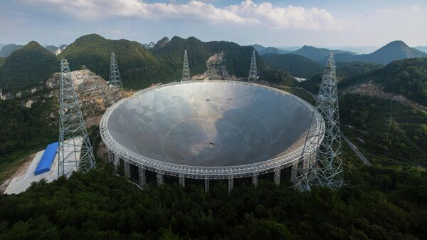 Китайский телескоп FAST