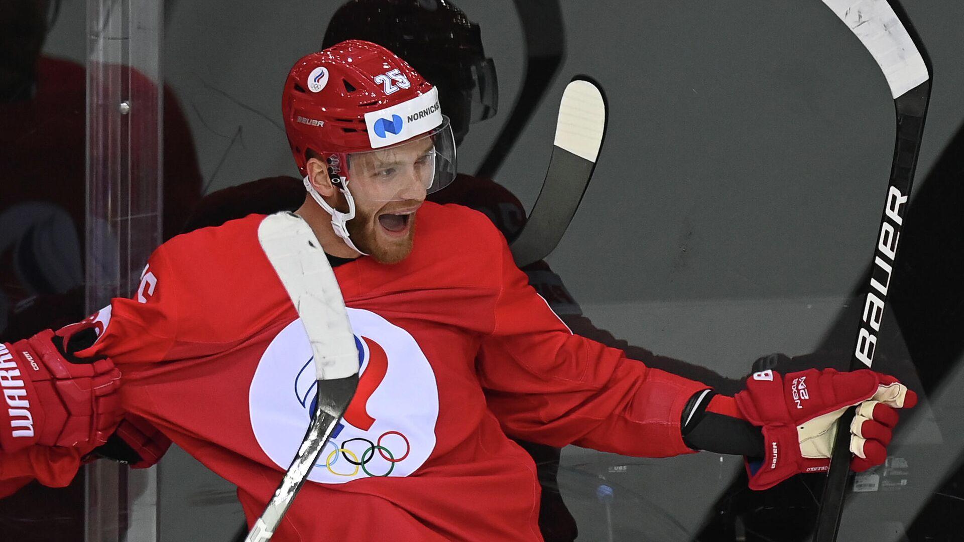 Хоккеист Михаил Григоренко (Россия) - РИА Новости, 1920, 22.05.2021