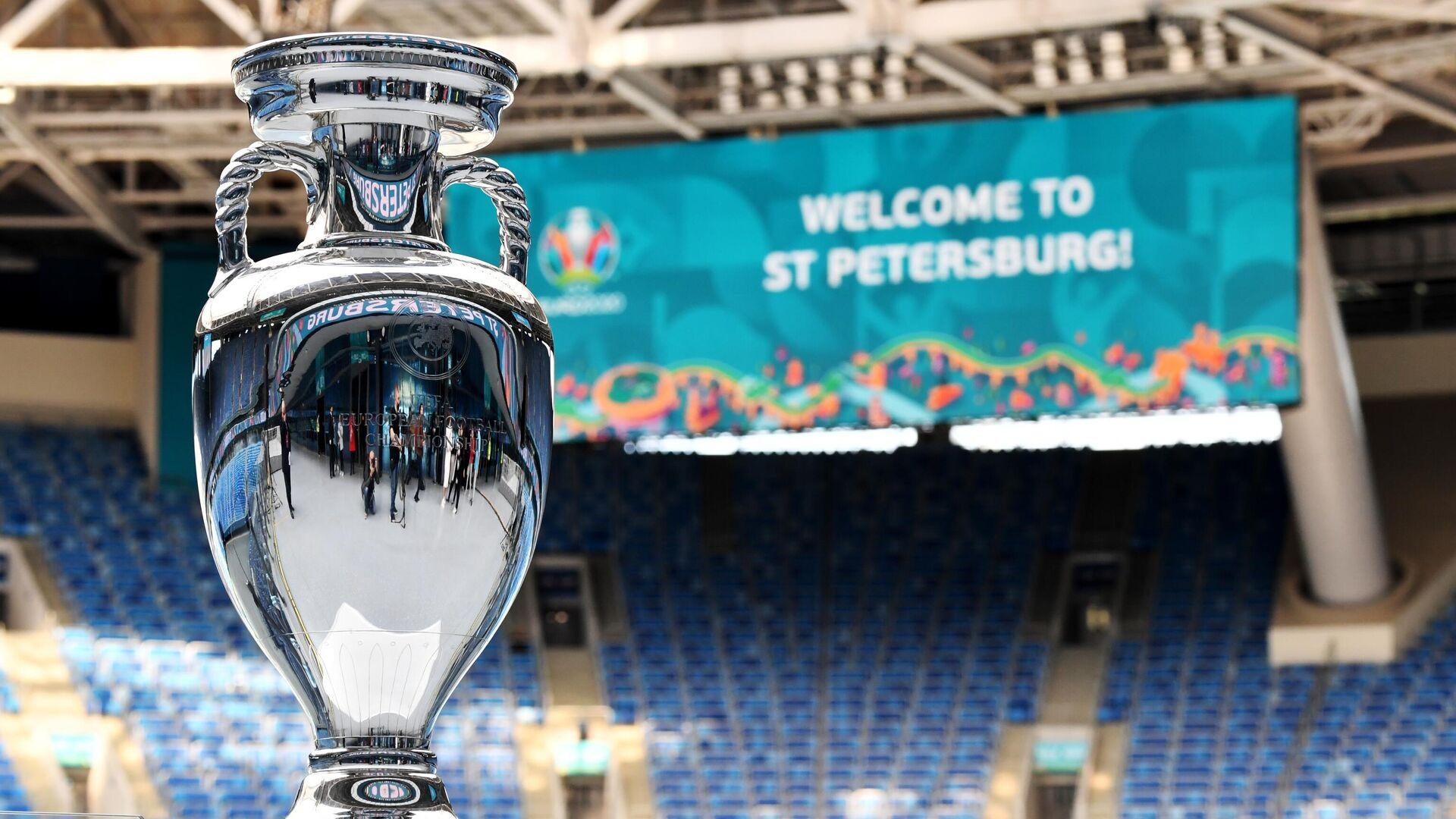 Кубок Европы по футболу представлен в Санкт-Петербурге - РИА Новости, 1920, 11.06.2021