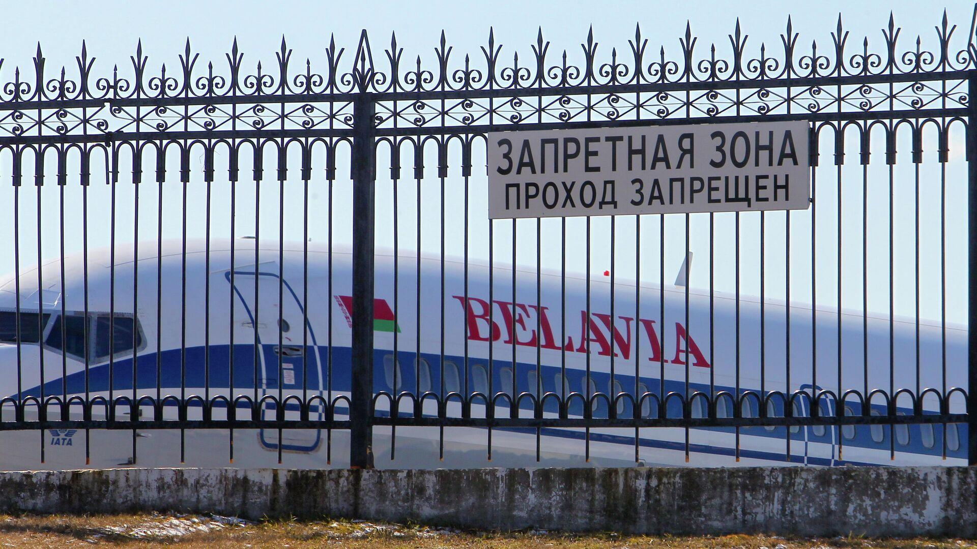 Самолет авиакомпании Белавиа в национальном аэропорту Минск - РИА Новости, 1920, 26.05.2021